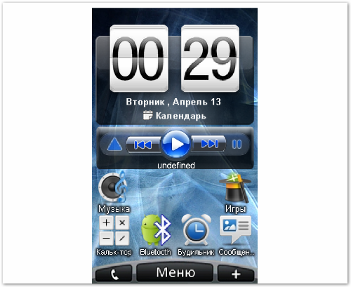 Игры на HTC Hero - top-android.org